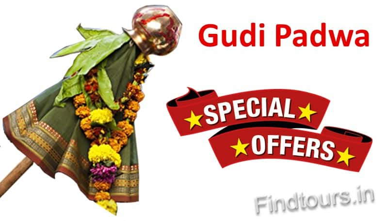 Gudi Padwa 2018 Festival Special Discounts & Offers in and around Pune