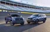 2020 Toyota Sequoia VS 2019 4Runner Facelift
