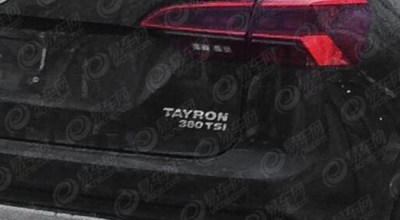 Read more about the article 2020 VW Tayron Overview, Will It Come to the U.S.?