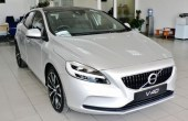2020 Volvo V40 Release Date and Price