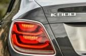 2021 Kia K900 Release Date & Price