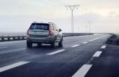 2021 Volvo XC90 Fuel Economy