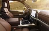 New Ford Atlas Interior