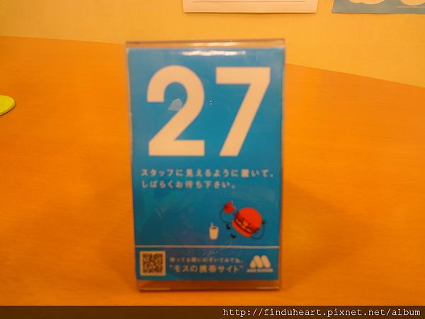 DSC02232.JPG