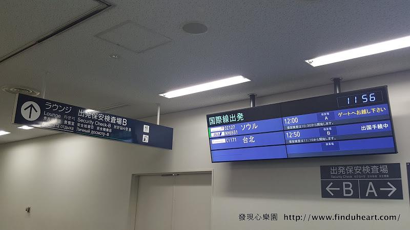 20151030_115610