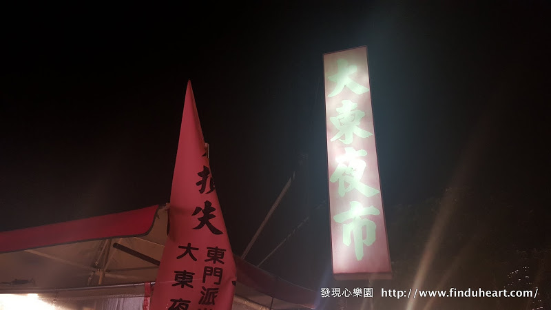 20160122_184848