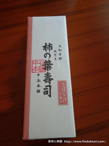 DSC04344
