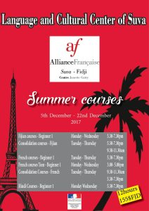 Learn French at Alliance Francaise