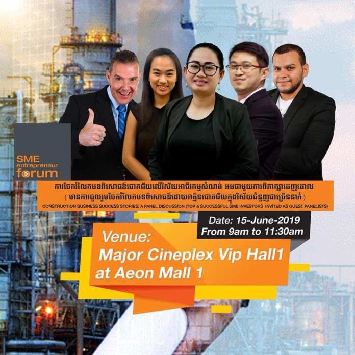 """SME Entrepreneur Forum hosted """"Construction Business Success Stories: A Panel Discussion"""" @ VIP hall of Major Cineplex by Smart"""