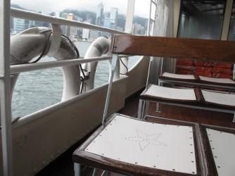 Star Ferry.