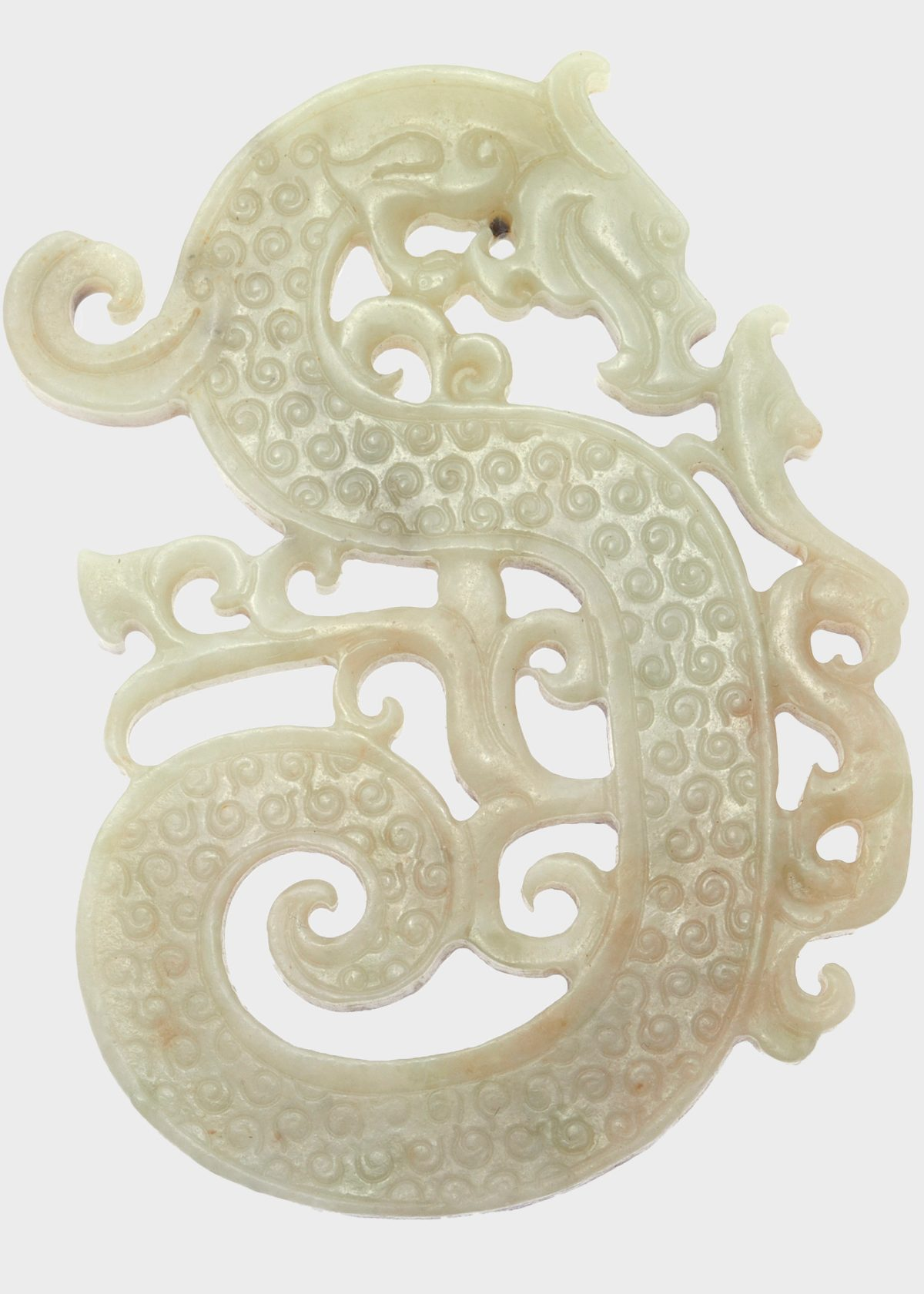 Carved Jade Dragon Pendant 2