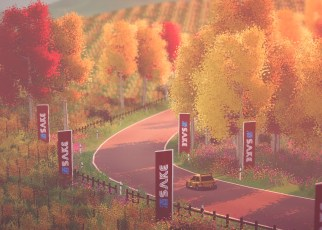 art of rally review header