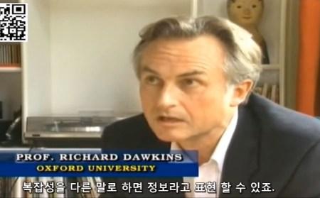 리처드 도킨스 - 정보는 복잡성 이다