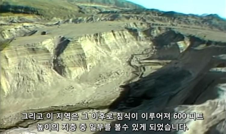 세인트 헬렌 화산에 침식으로 생긴 협곡 - 리틀 그랜드캐년 - 젊은 지구의 지질학적 증거