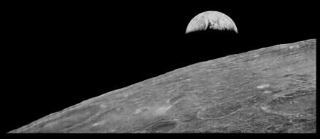 달에서 바라본 지구의 모습