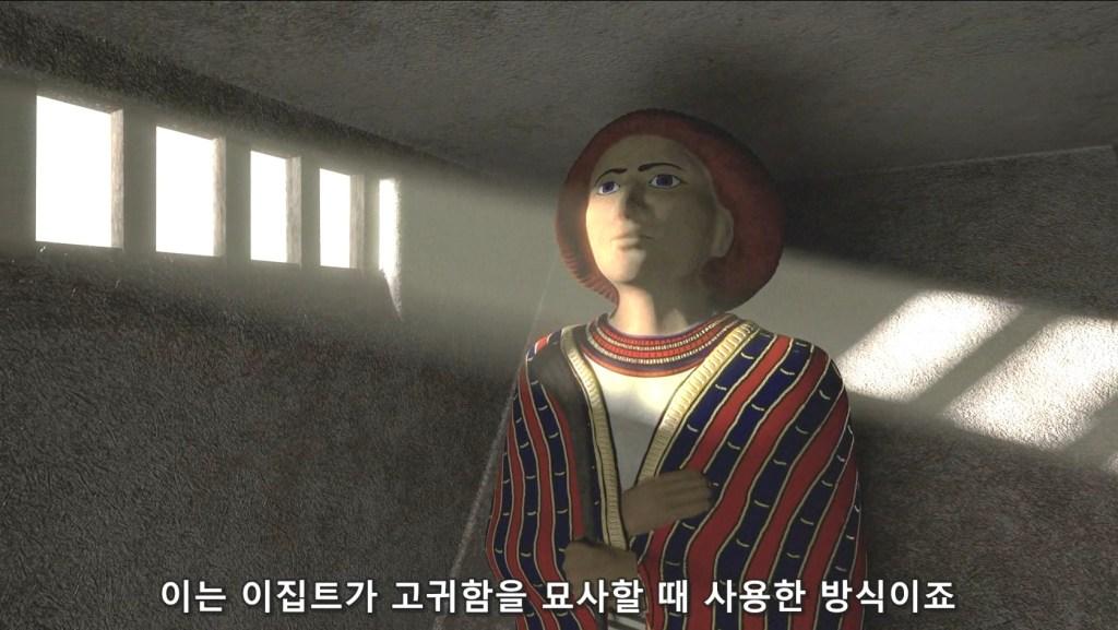 요셉 총리의 석상 - 출애굽