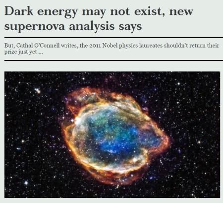 다크 에너지 없을수 있다 - 코스모스 매거진