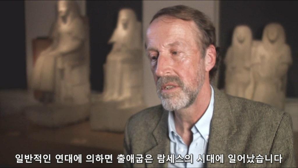 출애굽은 람세스 시대 - 출애굽의 증거