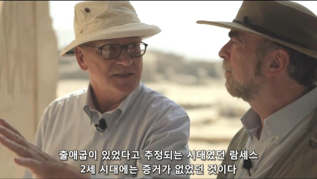 람세스 시대에는 증거가 없다 - 출애굽의 증거