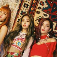 BLACKPINK - 'As If It's Your Last' Lirik Terjemahan
