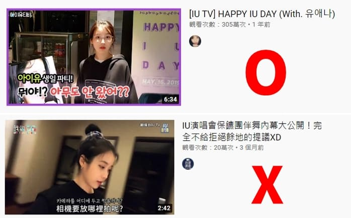 中文(x)VS原文(x)