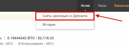 integrarea gateway- ului de plată bitcoin)