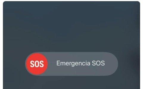 Todos los iPhones tienen una forma rápida de pedir ayuda en caso de estar en peligro