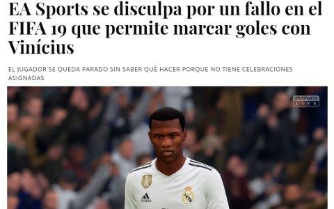 Fallo de realismo en el FIFA 19