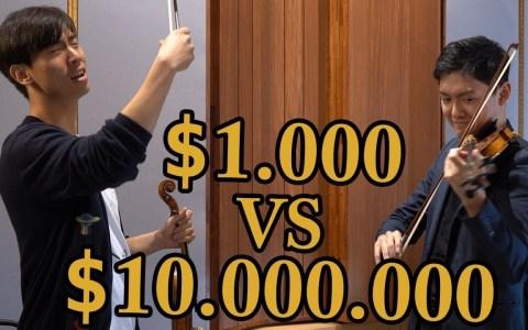 ¿Se notará la diferencia entre un violín de 1000$ y uno de 10.000.000$?