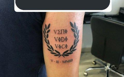 Un tatuaje lleno de significado