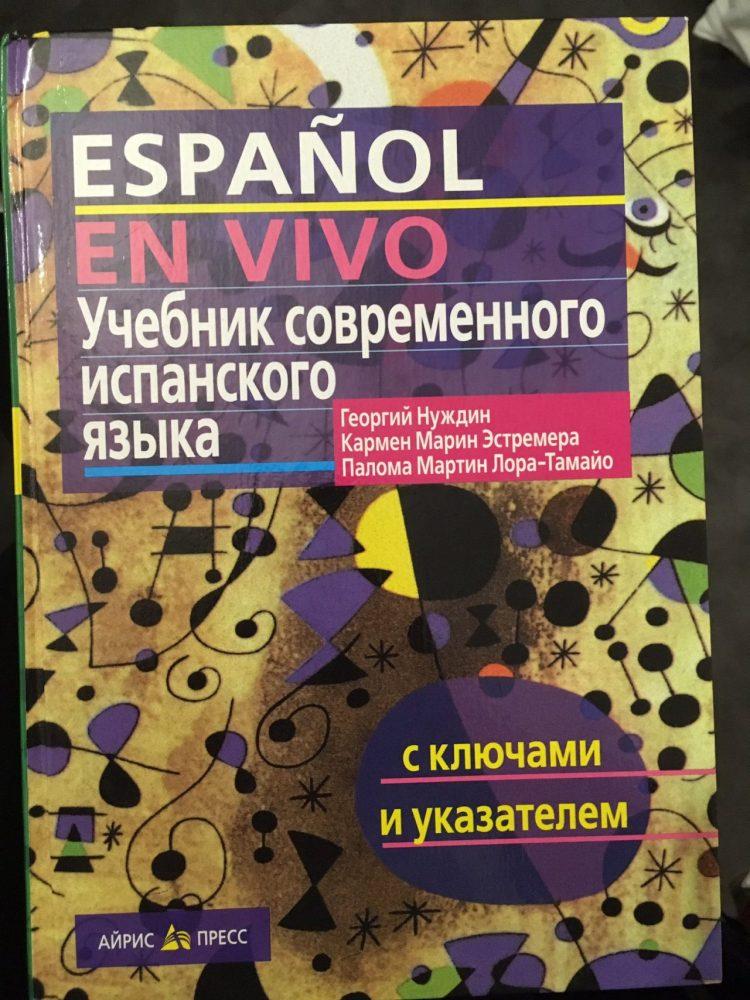 El ejercicio REAL de un libro ucraniano para aprender español