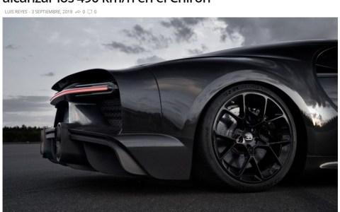 El precio de tener un coche que roza los 500km/h y que no los podrá alcanzar jamás en ninguna carretera ni circuito, salvo 1
