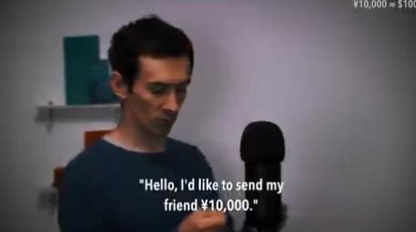 Lidiando con bancos, en japonés y con subtítulos en inglés