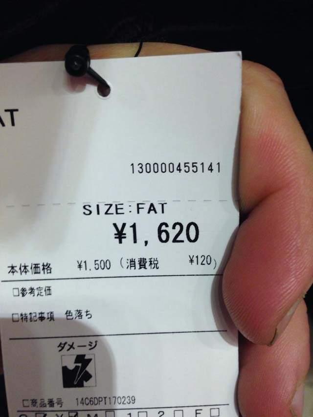 En japón no endulzan las palabras ni usan eufemismos para definir las tallas...