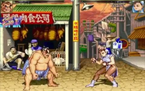 Es la primera vez que veo este ataque del Street Fighter