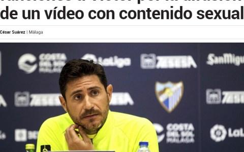 Llega a ser mujer y descienden al Málaga a tercera regional por despedir al entrenador tras una sextorsión