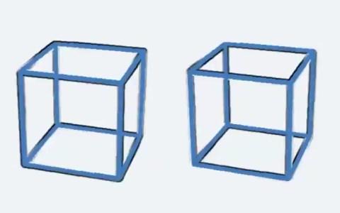 Ilusión Óptica: Los cubos no se mueven, lo único que cambian son los colores