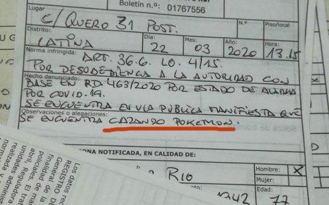 Un finolier policía nacional me envía esta multa al monguer of the day