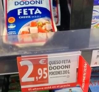 El ahorro está en el precio... en el precio de aquí debajo