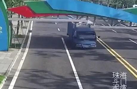 Boop!