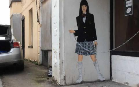 Gogo Yubari; Kill Bill street art