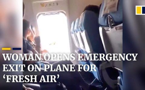 """Una pasajera abre la salida de emergencia del avión """"porque necesitaba aire fresco"""""""