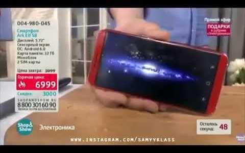 El mejor cristal templado para tu móvil