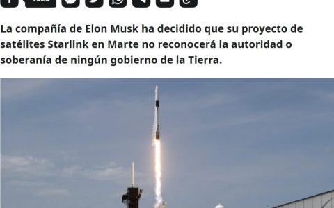 El primer pasito hacia las guerras espaciales.