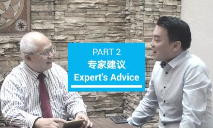 Expert's Advice : Steve Tan : Part 2
