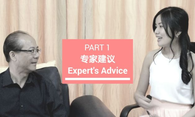 EXPERT'S ADVICE : Danny Ban : Part 1 of 2