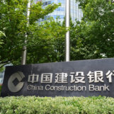 One of China's Largest Bank Is Now Using FICO's Big Data Solution