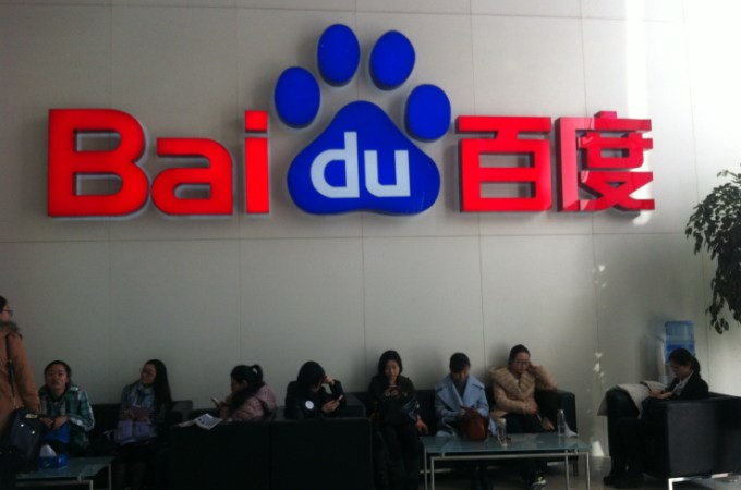 Baidu To Invest $3.2 Billion In Its Group-Buying Service Nuomi