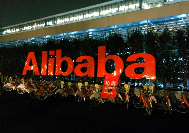 Alibaba Invests In Its First Fintech Company In Hong Kong