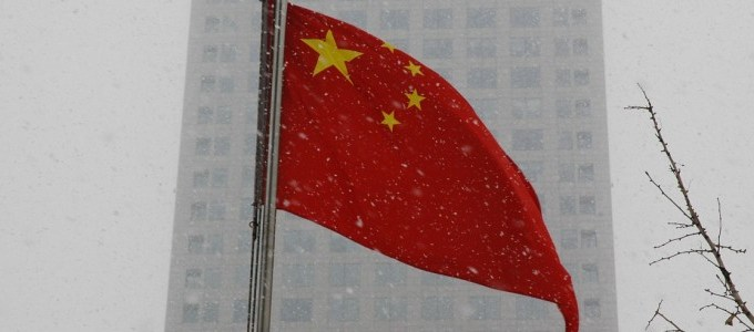 China to tighten regulations for booming internet finance to curb fraud